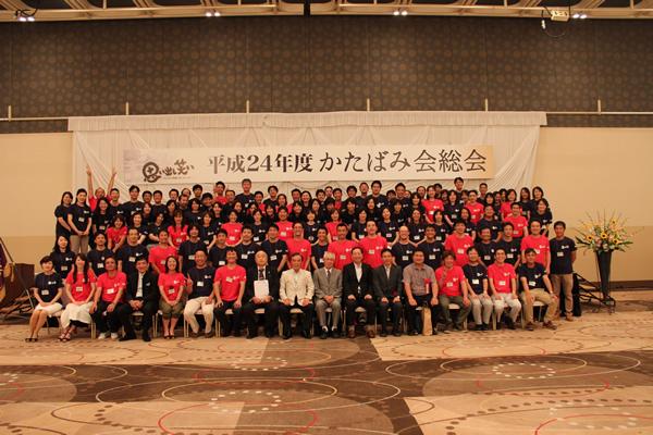 http://www.katabamikai.net/topics/images/IMG_0657.jpg