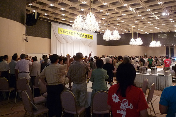 http://www.katabamikai.net/topics/images/P1030942.jpg