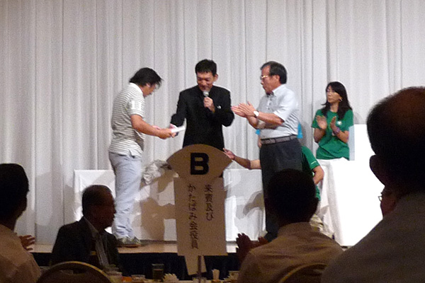 http://www.katabamikai.net/topics/images/P1040030.jpg